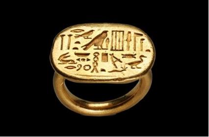 egyptian museum jewel