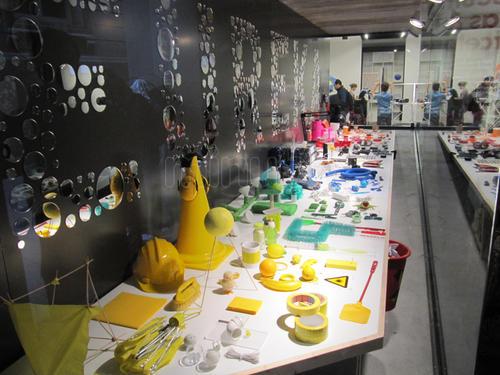 MIba Museu de ideas e inventos